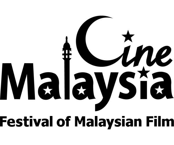 シネ・マレーシア2013公式サイトがオープンしました。