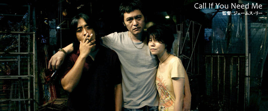 CineMalaysia2013 -- 黒夜行路